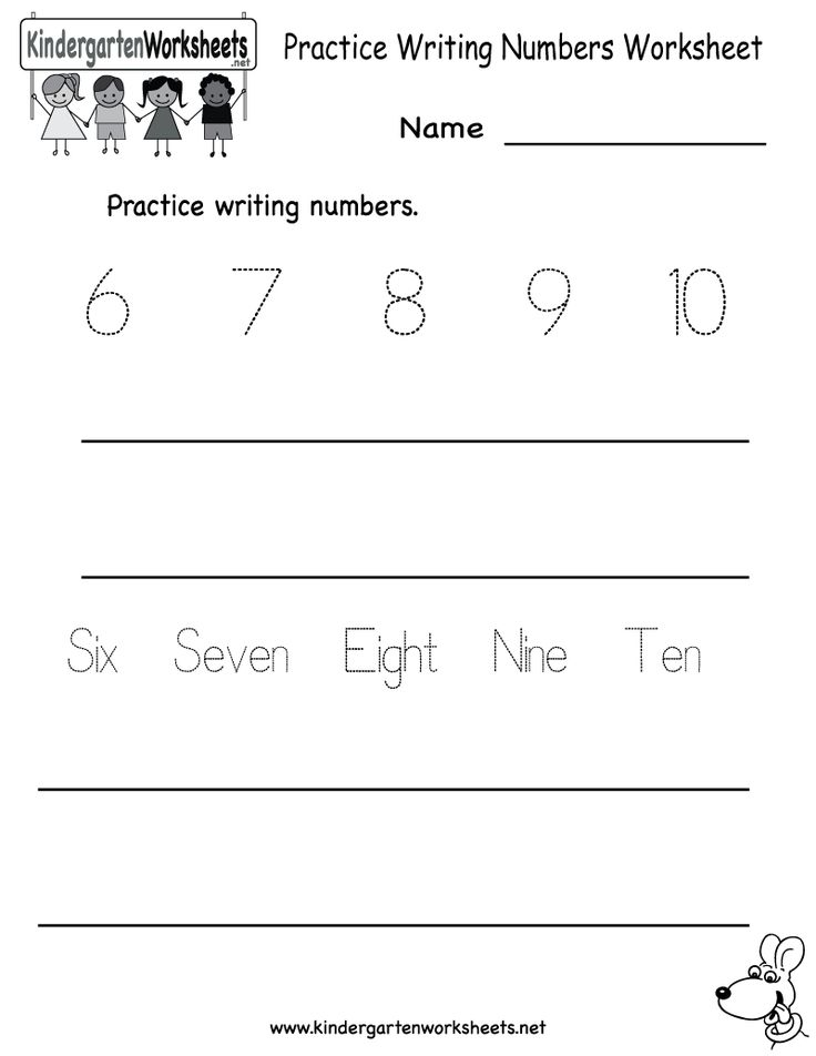 number writing practice sheets Practice with tracing numbers worksheets is the easiest way for children to quickly master start with the writing numbers worksheet for number school sparks on.