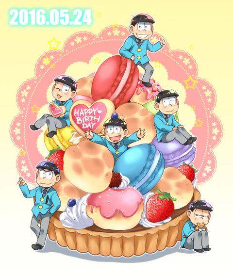 「HAPPY BIRTHDAY!!」/「蒼水82@ついった」のイラスト [pixiv]
