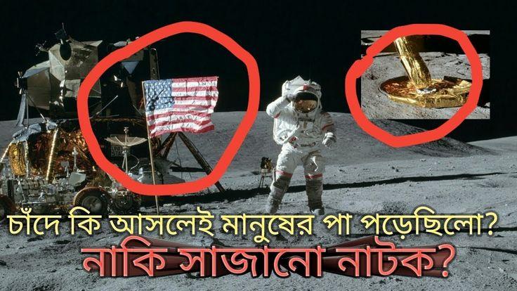 moon landing conspiracy theories literature subject
