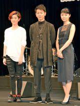 佐藤健&宮崎あおい、17歳女性歌手に脱帽「オーラがすごい」 | ORICON STYLE