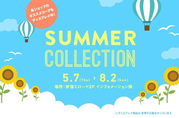summer sale バナー - Google 検索