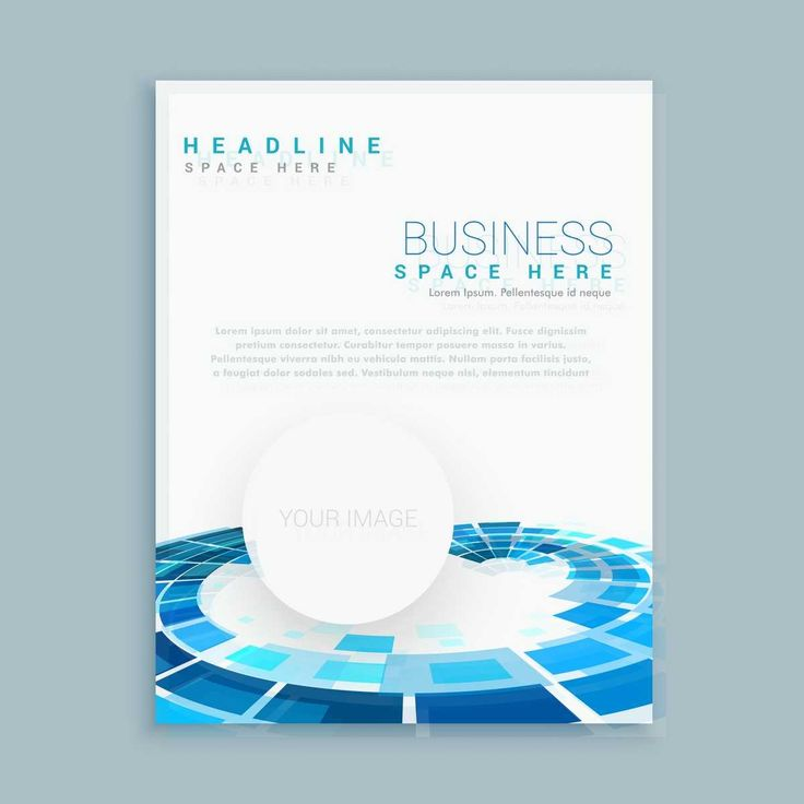 Round Shapes Brochure Template - FREE