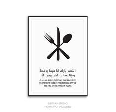 Dua before eating Dua Islamic Prayer Kitchen by FitrahStudio