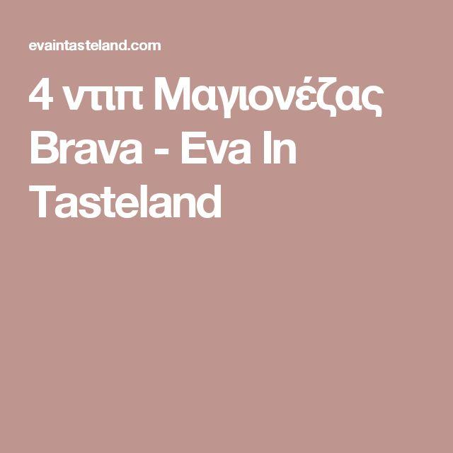 4 ντιπΜαγιονέζας Brava - Eva In Tasteland