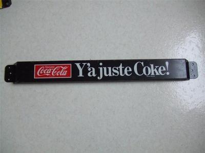 Vintage RARE Coca Cola Door Push Bar Metal Advertising Sign Coke French |  eBay - 39 Best Screen Door Push Bars Images On Pinterest Screen Doors