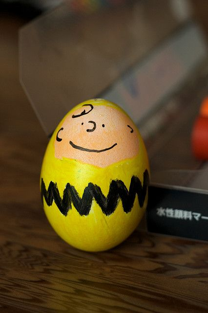 Charlie Brown Egg! Cute for Easter!