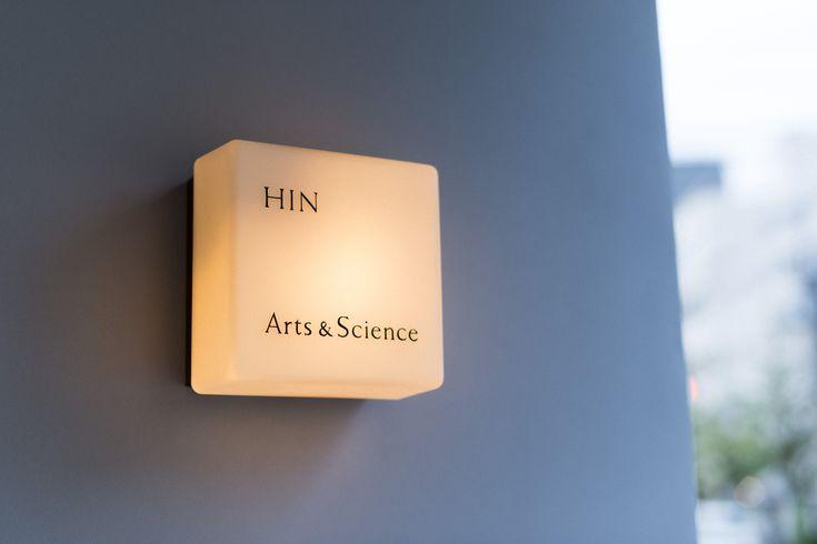 HIN Arts&Science, Nijodori Kyoto 京都市中京区木屋町通二条東入東生洲町482番地3角 営業時間 11:00~19:00