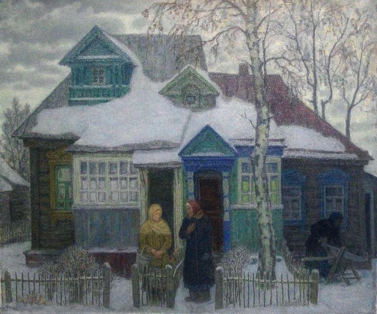 Телин Владимир Никитович (1941-2012) «Под одной крышей» 1983