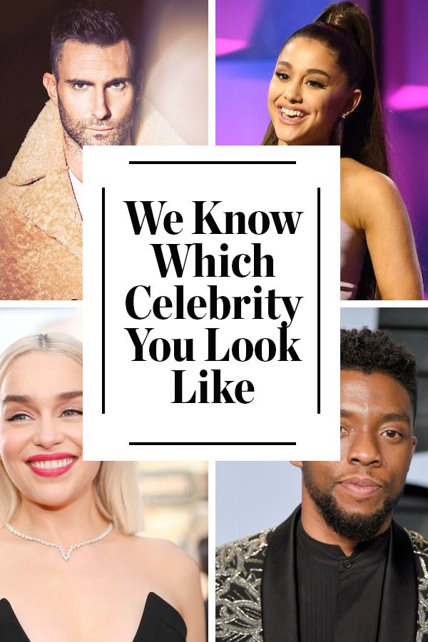 We Know Which Celebrity You Look Like Celebrity Quiz My Celebrity Look Alike Celebrity Doppelganger