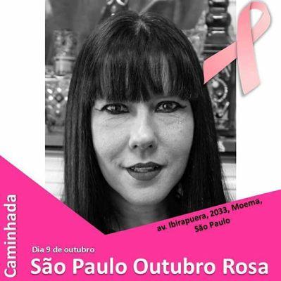 ♥ Ana Bittar Embaixadora da Caminhada Outubro Rosa ♥ Caminhada dia 09 de Outubro ♥ SP ♥  http://paulabarrozo.blogspot.com.br/2016/10/ana-bittar-embaixadora-da-caminhada.html
