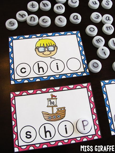 Digraphs centers using bottle caps and other fun digraphs activities for first grade or kindergarten!