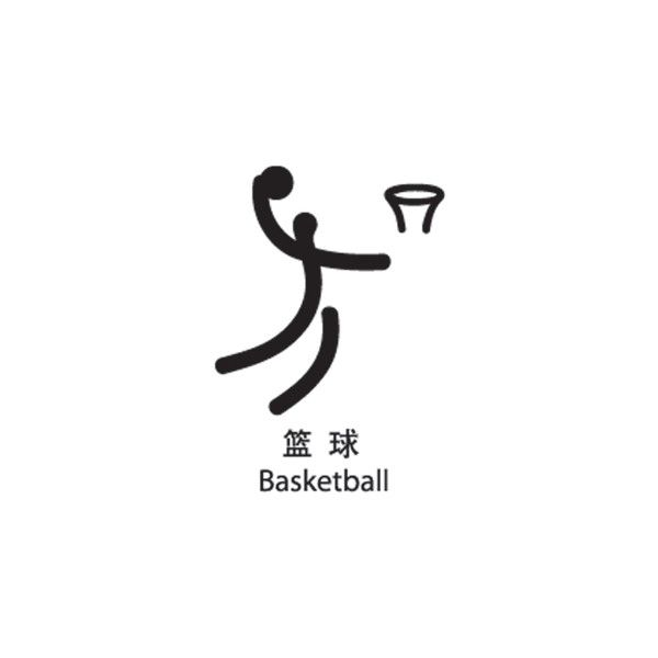 Basketball - The Official Website of the Beijing 2008 Olympic Games ❤ liked on Polyvore featuring olympics, backgrounds, quotes and sports