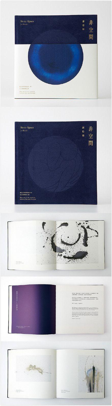 台湾设计师 yu-kai hung 书籍...
