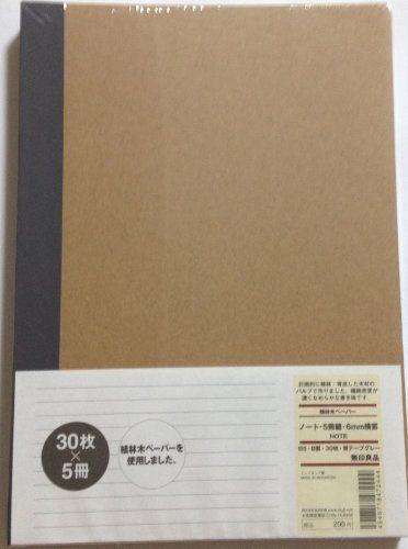 MUJI Notebook B5 6mm Rule 30sheets - Pack of 5books