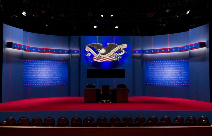 The 2016 Presidential Debate schedule is available at the pages below. Choose a party page to get information about Republican and Democratic 2015-2016 primary debates, as well as information for t...