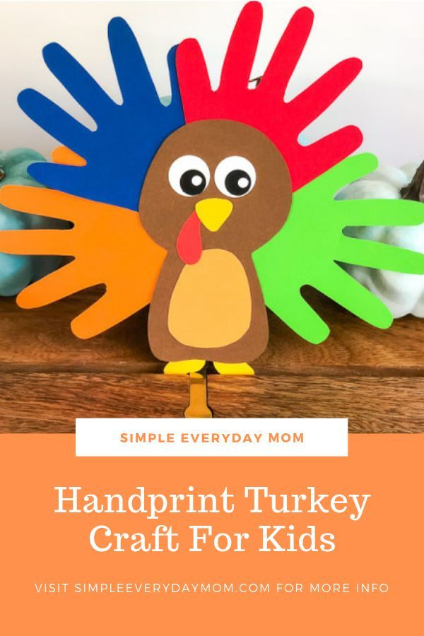 A Colorful Cute Turkey Handprint Craft For Kids Turkey