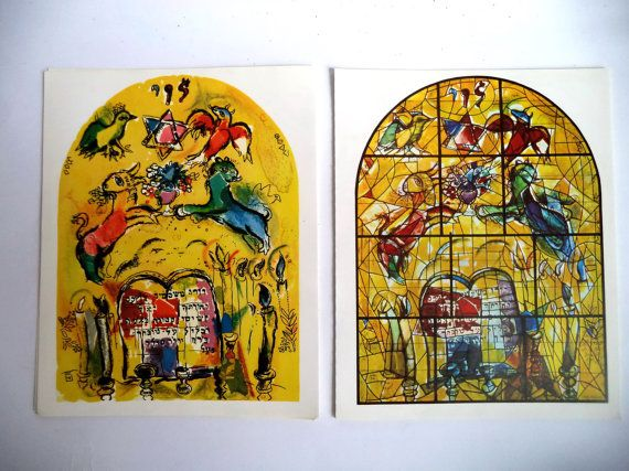 Pair 60s Original Marc CHAGALL prints LEVY by MushkaVintage3