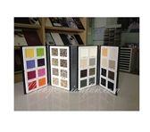 Multipage style floor tile stone samples brochure