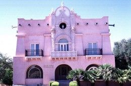 10 Cool Historic Buildings in Downtown Tucson                                                                                                                                                                                 More