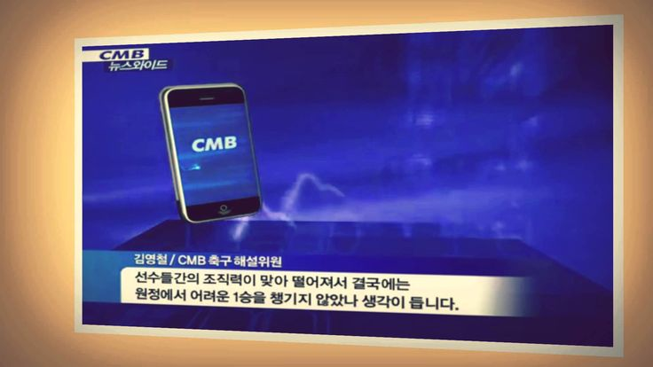 광주FC 준 플레이오프 뉴스