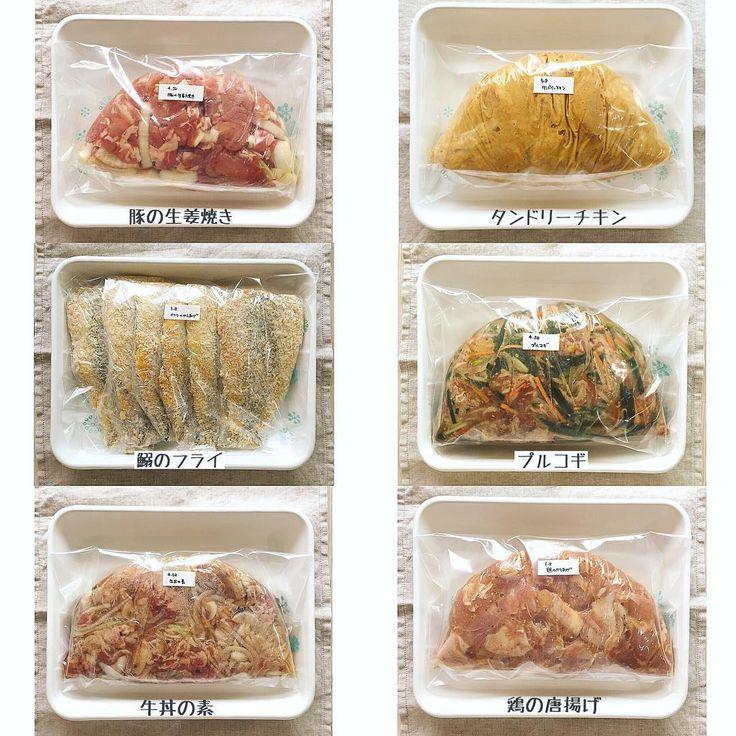 全部まとめて漬け込むだけ♡「凄ワザ下味冷凍」の絶品レシピ13選 - LOCARI(ロカリ)