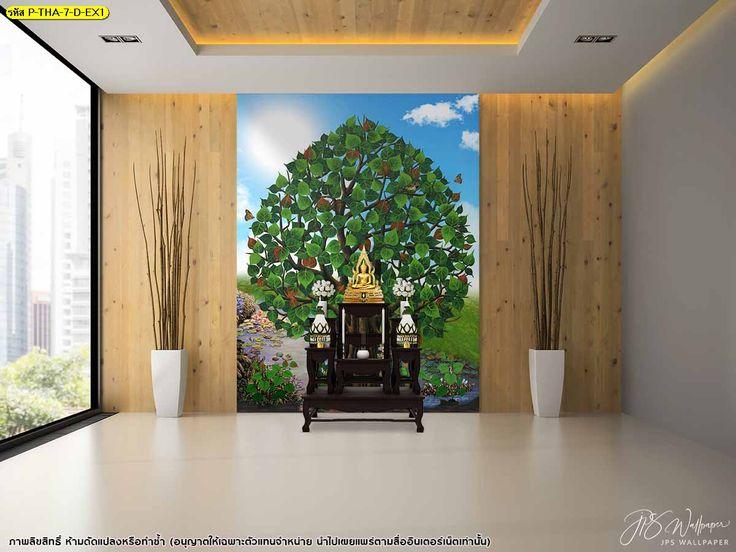 แต งห องพระสวยๆ ไอเด ยห องพระ ตกแต งห องพระลายต นโพธ Buddha Wall Art Ideas Thai Traditional Mural ในป 2021 วอลเปเปอร ต ดผน ง