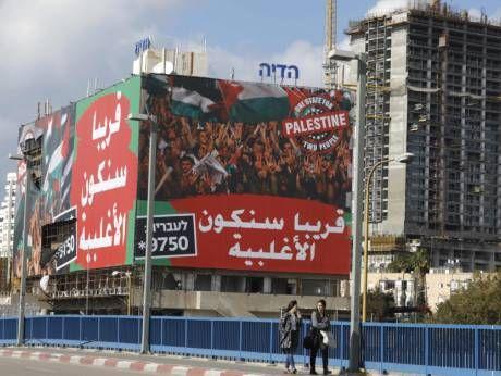 Izraelskie media nawołują do czystek etnicznych Palestyńczyków