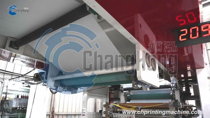 breathable film flexo printing machine