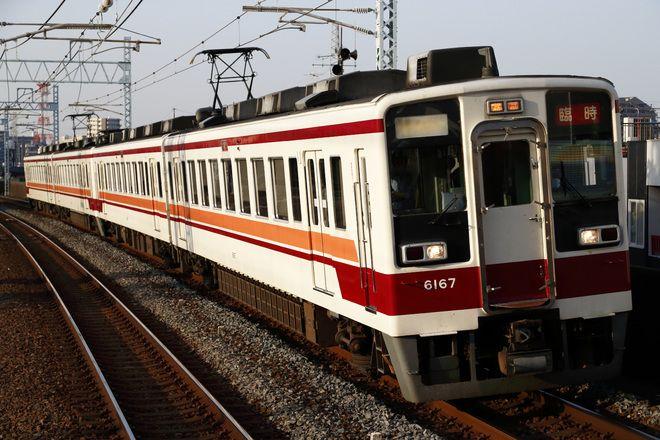 2017年4月29日・30日と5月3日~7日に、普通乗車券のみで利用可能な臨時列車が、浅草~東武日光で2往復運転されています。 運用車両は1800系1819編成と、6050系4両が1往復ずつです。停車駅は、ダイヤ改正の前日迄運転されていた快速の停車駅に、南栗橋、栗橋を加えたものとなっています。