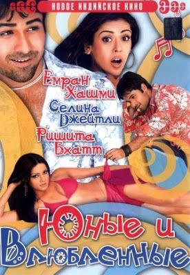 Jawani Diwani (2006) Full Movie Watch Online Free HD - MoviezCinema.Com