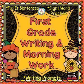 "October Daily Oral Language, ""Fix-It"" Sentences, Writing and Language Skills, Sight Word Practice (High Frequency Words) are all part of these daily practice sheets! Common Core objectives are practiced along with TEKS (for our fellow Texans)! PLEASE NOTE: If your"