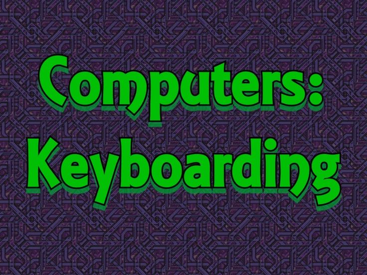1000 Images About Keyboarding On Pinterest Technology