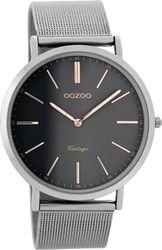 Oozoo Vintage C7393