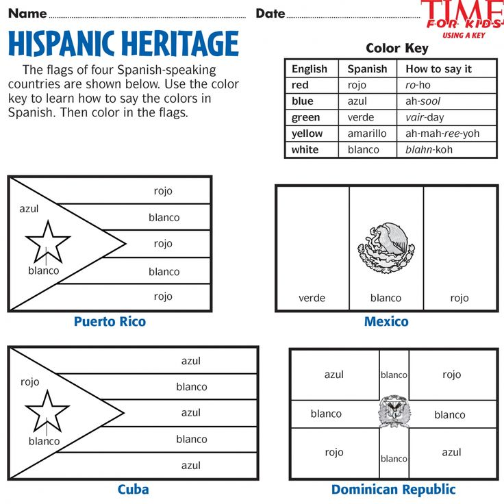 Printables for Hispanic Heritage Month | TIME For Kids