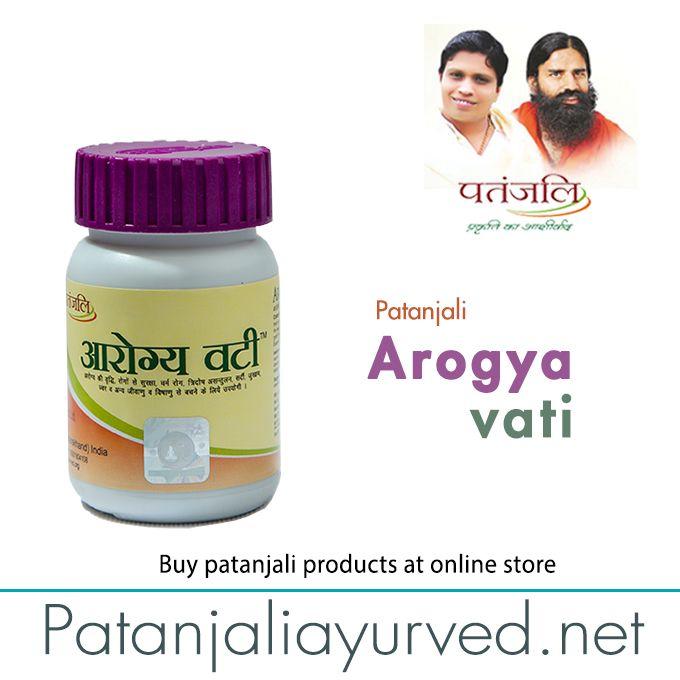 #patanjali #arogya #vati #patanjaliproducts