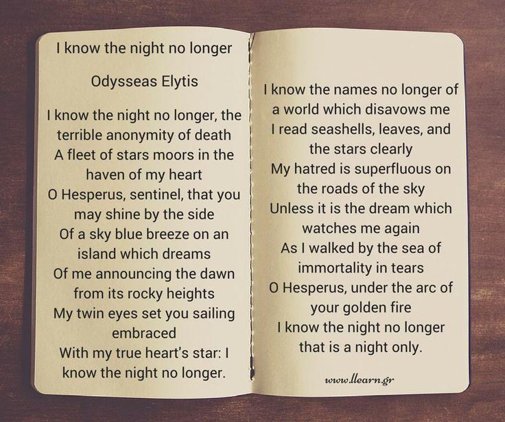 I know the noght no longer - Odysseas Elytis.
