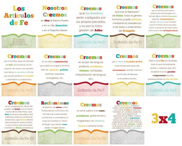Los Articulos de Fe (The Articles of Faith in Spanish) free digital download available in 8x10, 4x6, and 3x4 sizes. Perfect for printing and bringing to church.