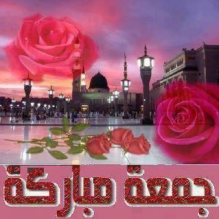 3rd Jumma Mubarik Ramzan Sms in Urdu 2013