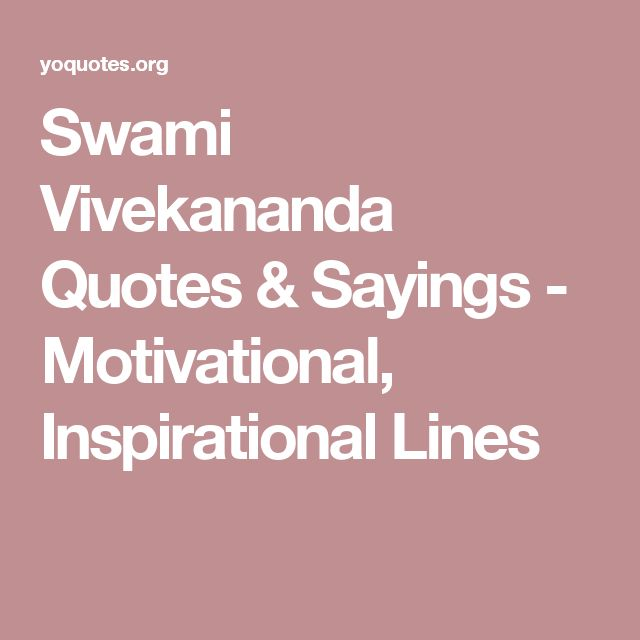 Vivekananda Quotes For Success: 106 Best Authors Quotes Images On Pinterest