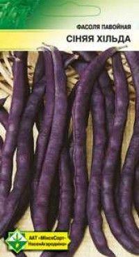 Среднепоздний сорт 75-80 дней Растение вьющееся, высотой до 2,5 м. Бобы сине-фиолетовые (при варке становятся зелеными), длиной 23-25 см, мясистые. У незрелых бобов жесткий пергаментный слой не развит. Используют как молодые бобы (лопатки) целиком, так и вызревшие семена.