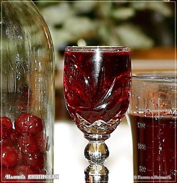 Вишнёвочка … старорусская. Весь процесс ... : Напитки алкогольные