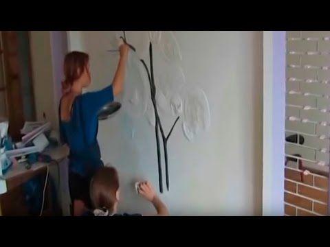 Роспись по стене - орхидея - YouTube