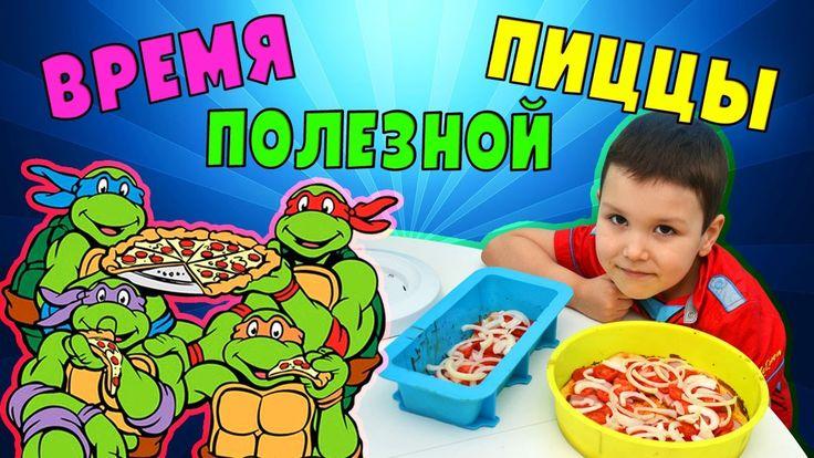 Пицца! Простой Рецепт! ПП (Полезное Питание)! Домашние Рецепты! | Играть...