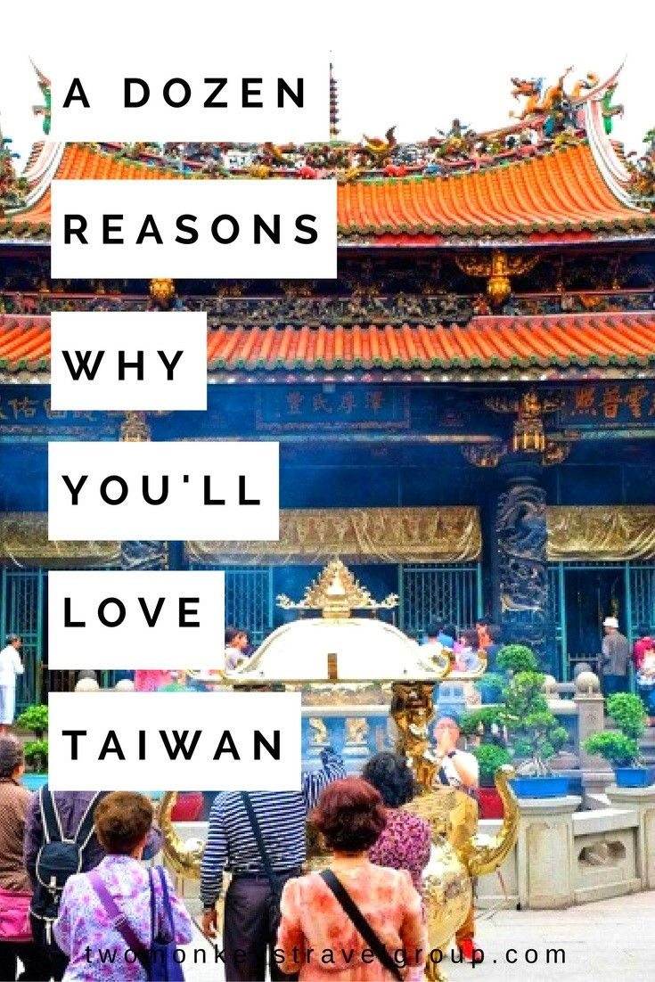 A Dozen Reasons Why You'll Love Taiwan