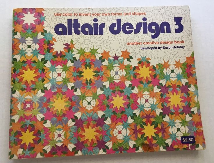 Vintage 70s Design Coloring Book ALTAIR DESIGN 3 By Ensor Holiday 1976