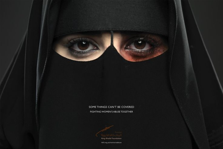"King Khalid Foundation: ""Some things can't be covered. Fighting women's abuse together."""