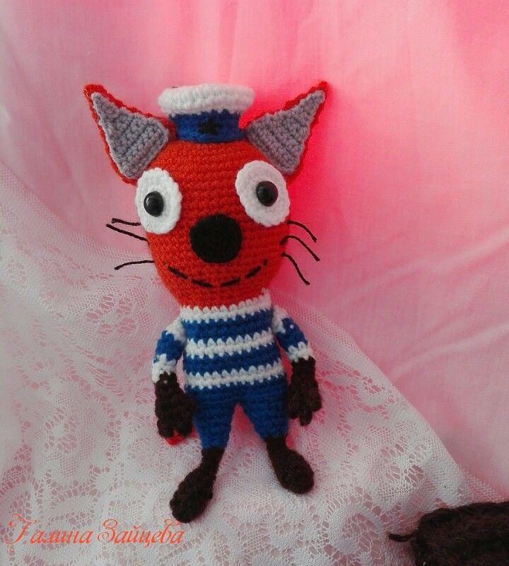 """Котик из мультфильма """"Три кота, три хвоста"""" #трикота #игрушкидетям #кошки #вязание #ручнаяработа"""