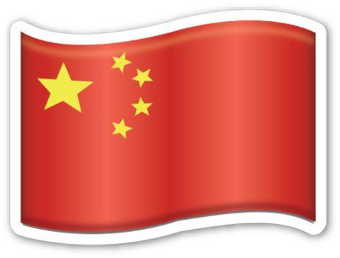 """Résultat de recherche d'images pour """"drapeau taiwan emoji"""""""