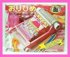 1970年代生まれの女子が欲しかったモノ☆ - NAVER まとめ