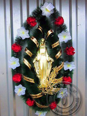 Траурный венок Богородица